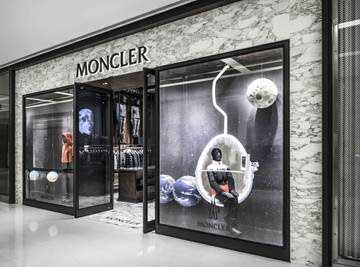 2a8295978 Moncler Opens Outpost in Sao Paulo Brazil - Store Windows at ...