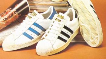 adidas history (2)